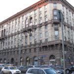 Продажа 1 комнатной квартиры г. Москва, ул. 1-я Тверская-Ямская, дом 28