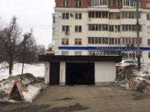 Продажа 3 комнатной квартиры г. Москва