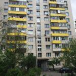 Продажа 1 комнатной квартиры г. Москва, 3-й Михалковский пер., дом 20, корп. 1